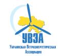 Украинская Ветроэнергетическая Ассоциация