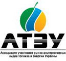 Association of the market for alternative fuels and energy of Ukraine